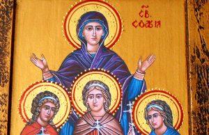 София, Вяра, Надежда и Любов
