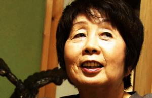Тисако Какехи