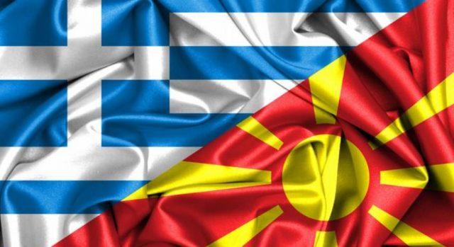 Нова Македония