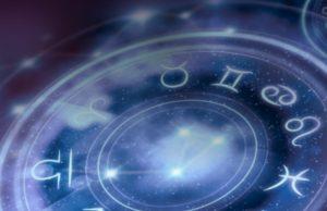 хороскоп, почивка