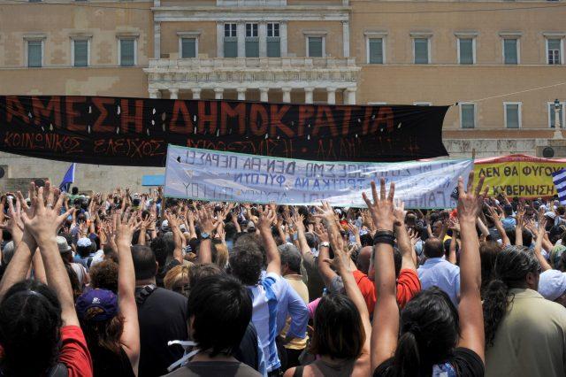 Гърция, протест