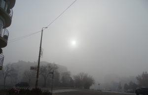 мъгла, път