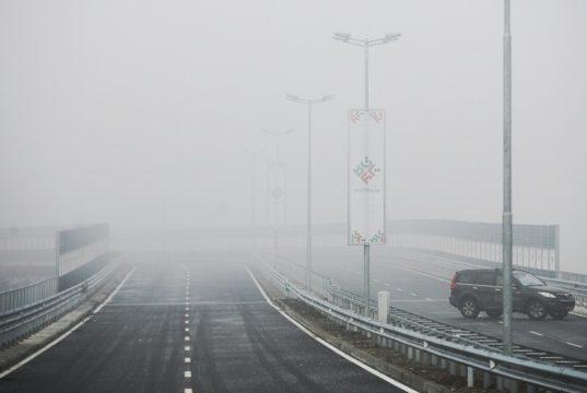 път, мъгла