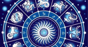 зодиак