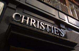Кристис