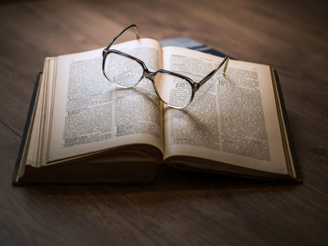 четем, четенето