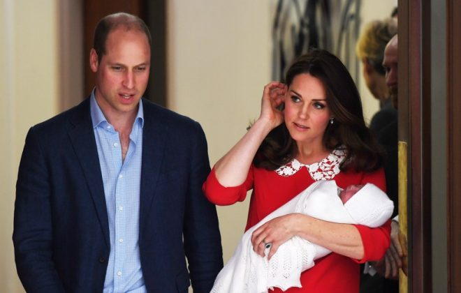 Кралско бебе
