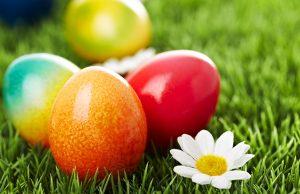 боядисани яйца