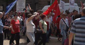 протест на БСП