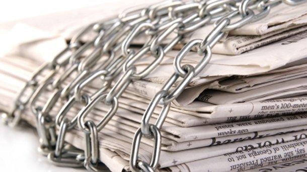свобода на словото