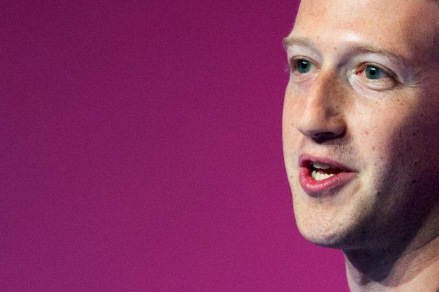 Facebook ще продължи да събира информация не само от потребителите си, а и от лица, които не са част от социалната мрежа, но поне веднъж са пол