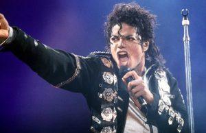 """Улица в Детройт ще носи името на поп легендата Майкъл Джексън, съобщиха властите. Част от """"Рандолф стрийт"""" вече ще носи името """"Майкъл Джексън авеню"""". Този ж"""