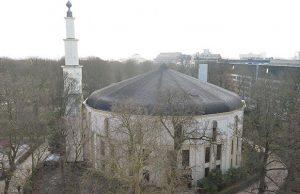 джамия