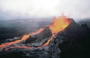 """Вулканът """"Килауеа"""""""