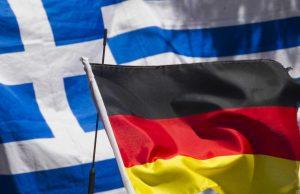 Гърция, Германия
