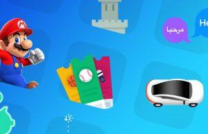 Тази седмица App Store на Apple ще навърши 10 години. По тази причина решихме да ви запознаем с 10-те приложения, които най-дъ