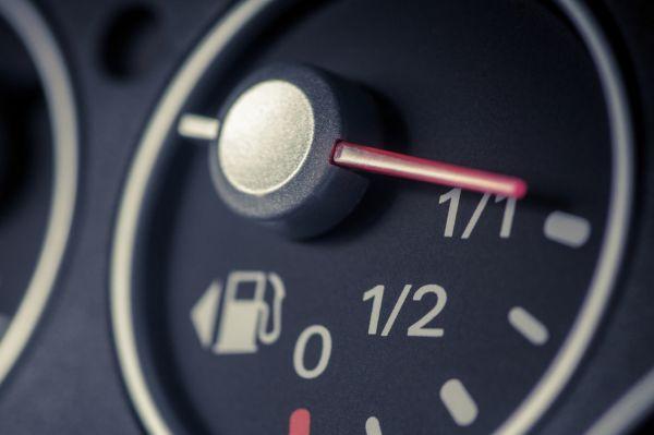 гориво