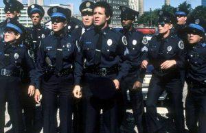 Полицейска академия