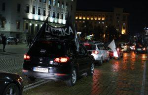 Оставка, протести