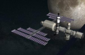 лунна станция