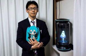 japan-hologram