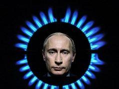 Путин, газ