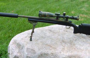 пушка заглушител