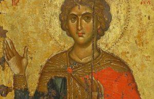 Св. Данаил