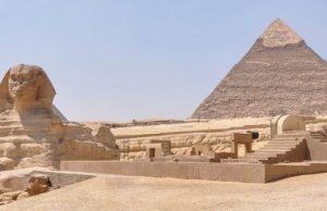Египет, пирамида