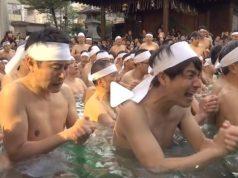 Япония, къпане