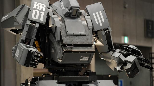 роботи, оръжия
