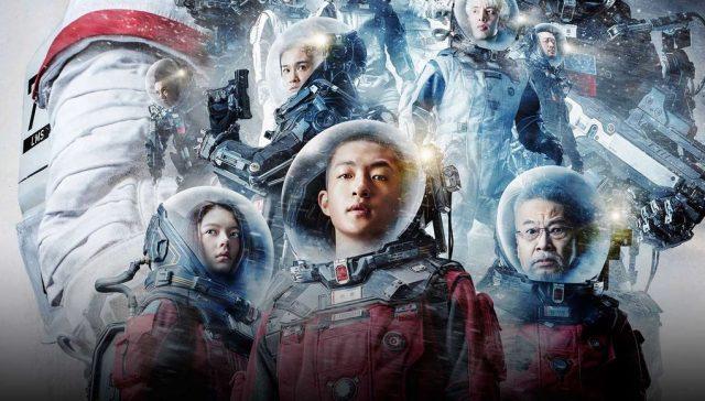 Китай, фантастика