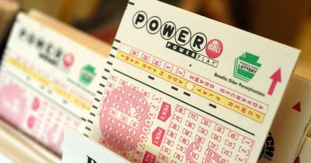 лотарията