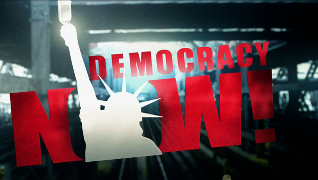 демокрация