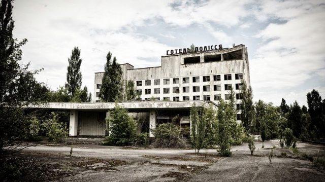 Чернобил