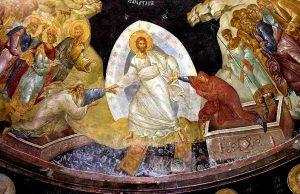 Възкресение Благодатният огън