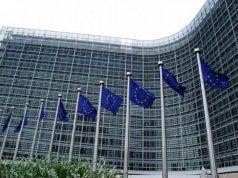 Европейска комисия