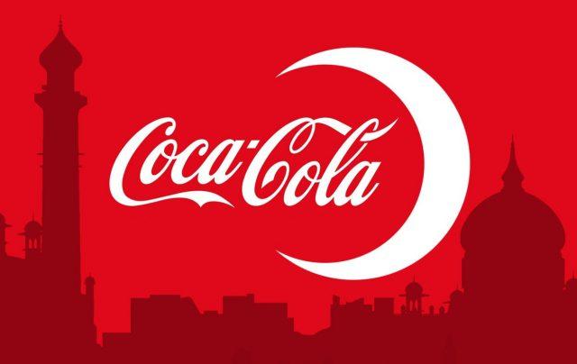Кока-кола, Рамадан