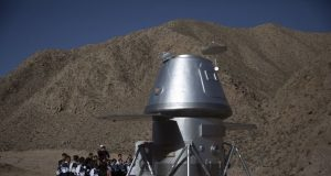 Марс, база