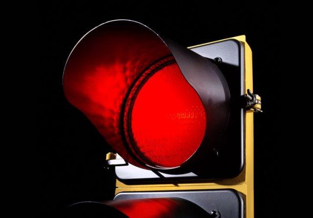 червена лампа