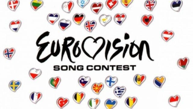 Евровизия 2020 избра Ротердам