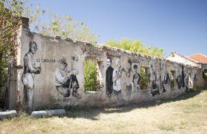 Арт-селото на България