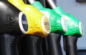 петрол, нефт