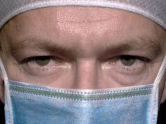 медицински маски