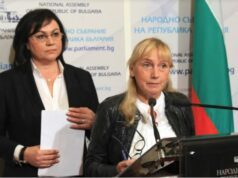Корнелия Нинова и Елена Йончева