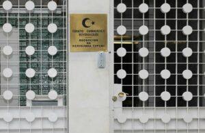 турското посолство