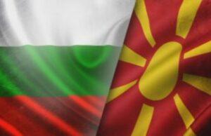 Владо Перев: Македонската нация е извънбрачното дете на Русия и Сърбия