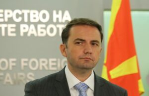 българско малцинство