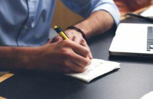 Писането
